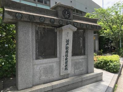 東京都中央区京橋にある「江戸歌舞伎発祥の地」記念碑