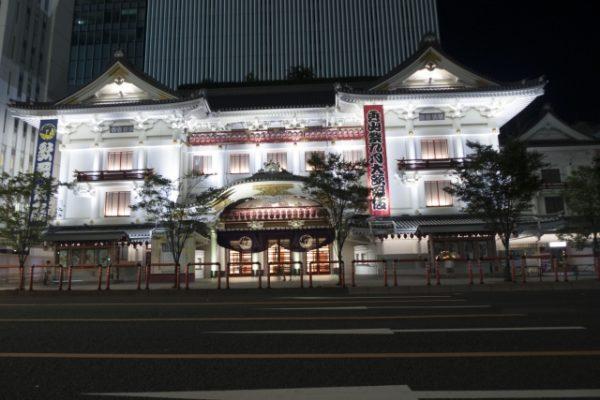 夜の部が上演される歌舞伎座