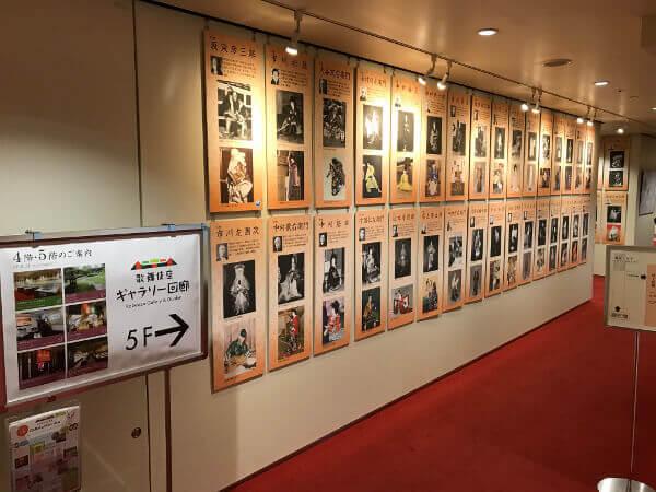 歌舞伎座5階のギャラリー回廊