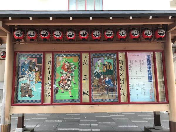 歌舞伎座前・公演の絵看板