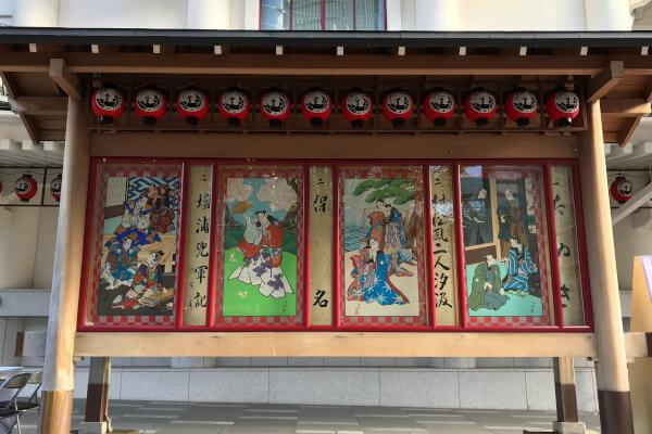 歌舞伎座の演目看板