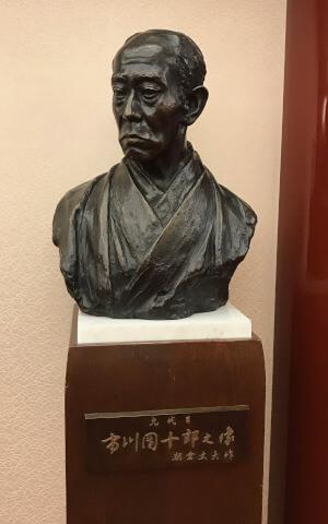 九代目市川團十郎の像