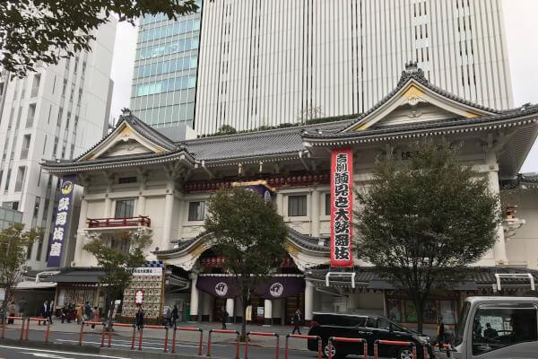 歌舞伎座タワーと呼ばれる第五期歌舞伎座
