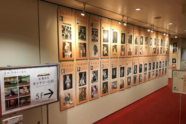 歌舞伎座ギャラリー回廊