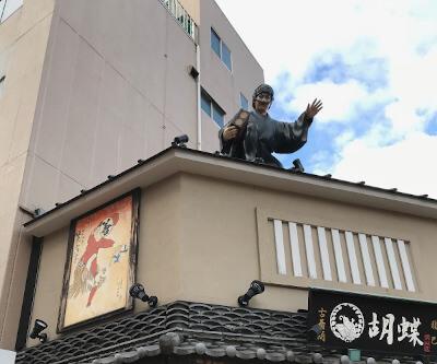 浅草公会堂前の十八代目中村勘三郎をモデルにした鼠小僧