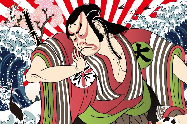 三代目市川猿之助によって創設されたスーパー歌舞伎
