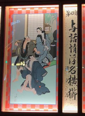 八月花形歌舞伎「与話情浮名横櫛 源氏店」