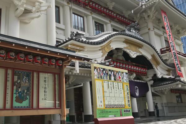 双蝶々曲輪日記・引窓が上演されている歌舞伎座「九月大歌舞伎」