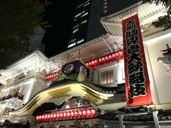 中村獅童が出演する歌舞伎座・吉例大歌舞伎