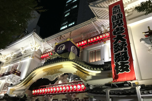 吉例顔見世大歌舞伎が行われている夜の歌舞伎座