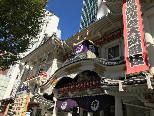 吉例顔見世大歌舞伎が行われている昼の歌舞伎座