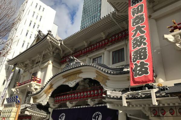 2020年1月の歌舞伎座
