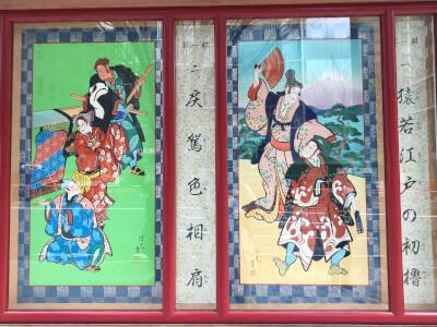 歌舞伎座「三月大歌舞伎」第一部「猿若江戸の初櫓」「戻駕色相肩」の絵看板