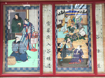 歌舞伎座「三月大歌舞伎」第二部「熊谷陣屋」「雪暮夜入谷畦道」の絵看板