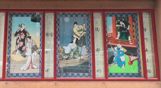 歌舞伎座「三月大歌舞伎」第三部「楼門五三桐」「墨田川」「雪」「鐘ヶ岬」の絵看板