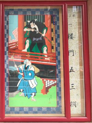 歌舞伎座「三月大歌舞伎」の楼門五三桐の絵看板