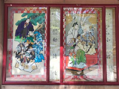 2021年4月歌舞伎座四月大歌舞伎第一部「小鍛冶」「勧進帳」の絵看板