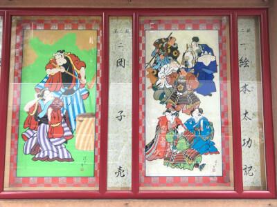 2021年4月歌舞伎座四月大歌舞伎第二部「絵本太功記」「団子売」の絵看板