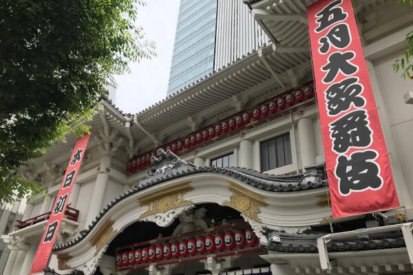 初日を迎えた2021年の歌舞伎座「五月大歌舞伎」
