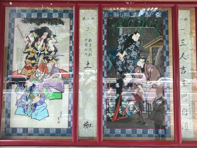 歌舞伎座「五月大歌舞伎」の第一部絵看板「三人吉三巴白浪」「土蜘」