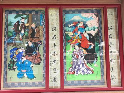 歌舞伎座「五月大歌舞伎」の第二部絵看板「仮名手本忠臣蔵」