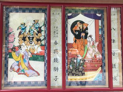 歌舞伎座「五月大歌舞伎」の第三部絵看板「八陣守護城」「春興鏡獅子」