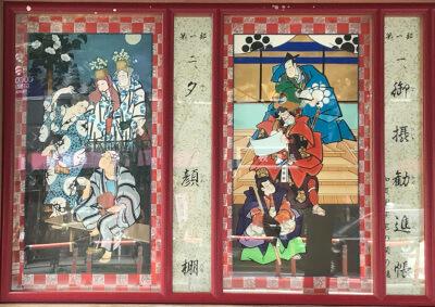 歌舞伎座六月大歌舞伎第一部「御摂勧進帳」「夕顔棚」の絵看板